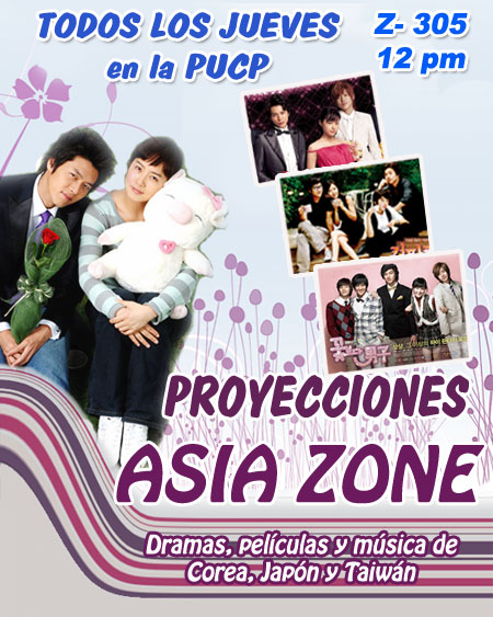 1era Proyeccion Asia Zone