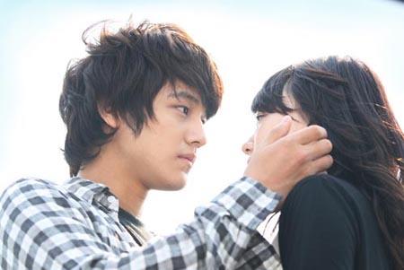 Kim Bum y Kim Byul