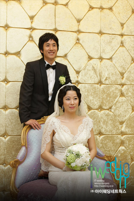 La boda de Lee Sung Gyun y Jeon Hye Jin