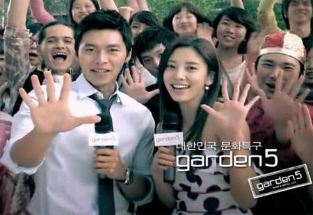 Hyun bin y son Dambi