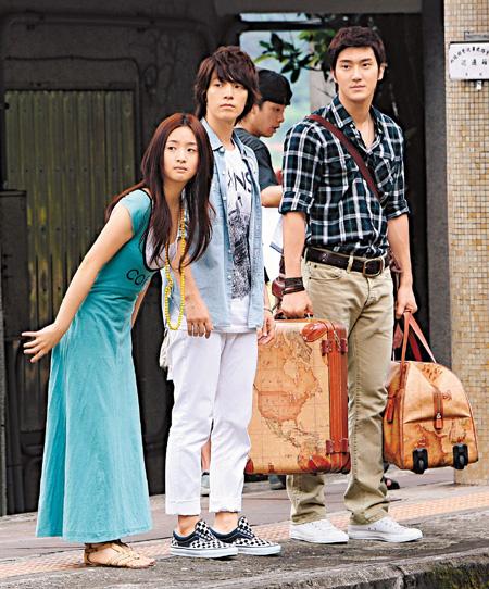 Ariel Lin y Suju