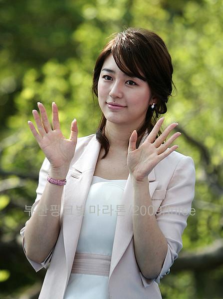 Yoon Eun Hye vuelve con Lady Castle