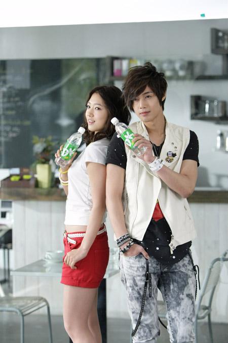 Kim Hyun Joong y Park Shin Hye