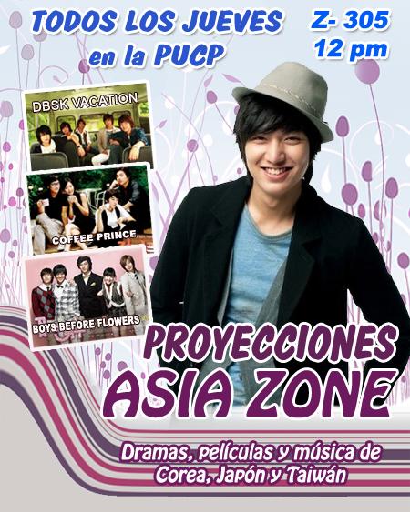 Proyecciones Asia Zone en la Pucp (series asiaticas