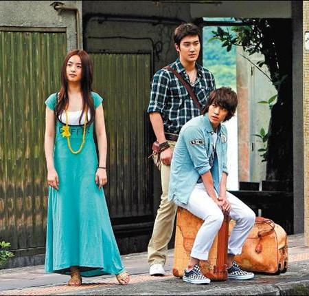 Ariel Lin junto a Siwon y DongHae