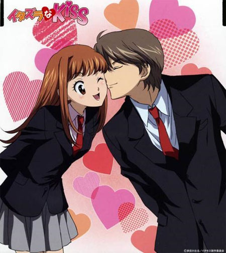 Corea versiona Itazura no kiss