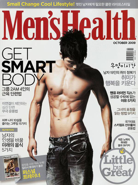 2AM posando para Men's Health