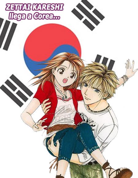 corea versiona Zettai Kareshi