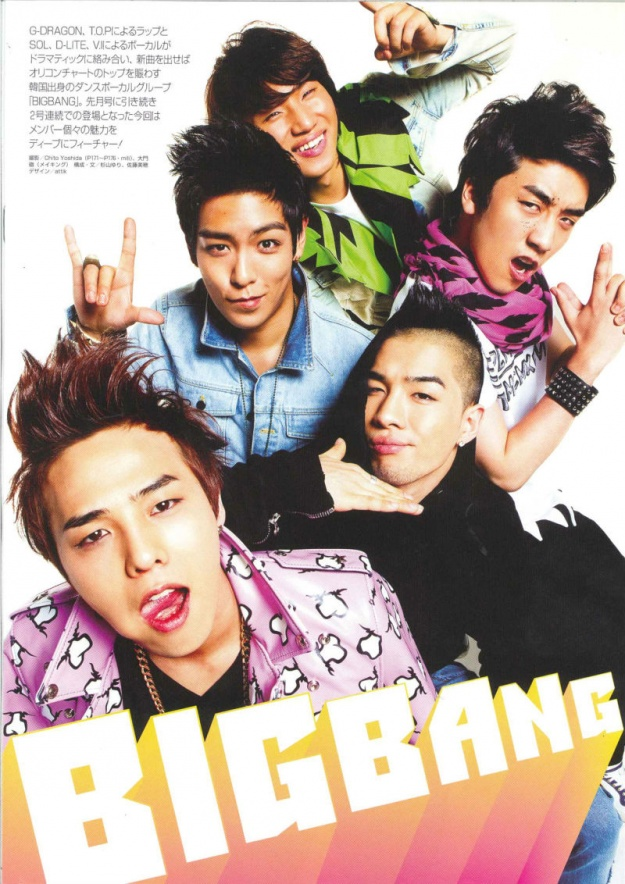 20100824-big bang vivi all.jpg