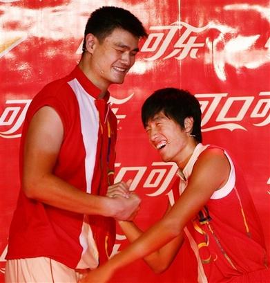 Liu Xiang y Yao