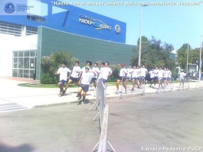 20110615-1ra carrera pedestre PUCP - varones_2.jpg
