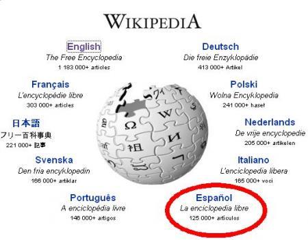 20120320-wikipedia_2.jpg