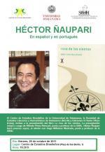 20120114-hector_naupari.jpg